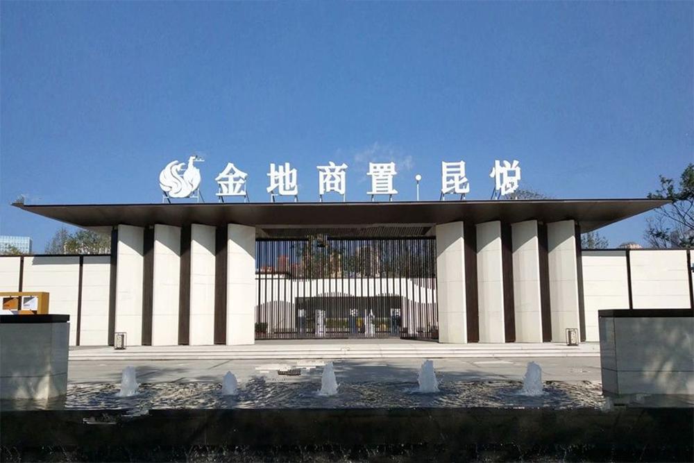 http://yuefangwangimg.oss-cn-hangzhou.aliyuncs.com/uploads/20191225/74c52e638ac6b9ba2c29aa0cf8014377Max.jpg