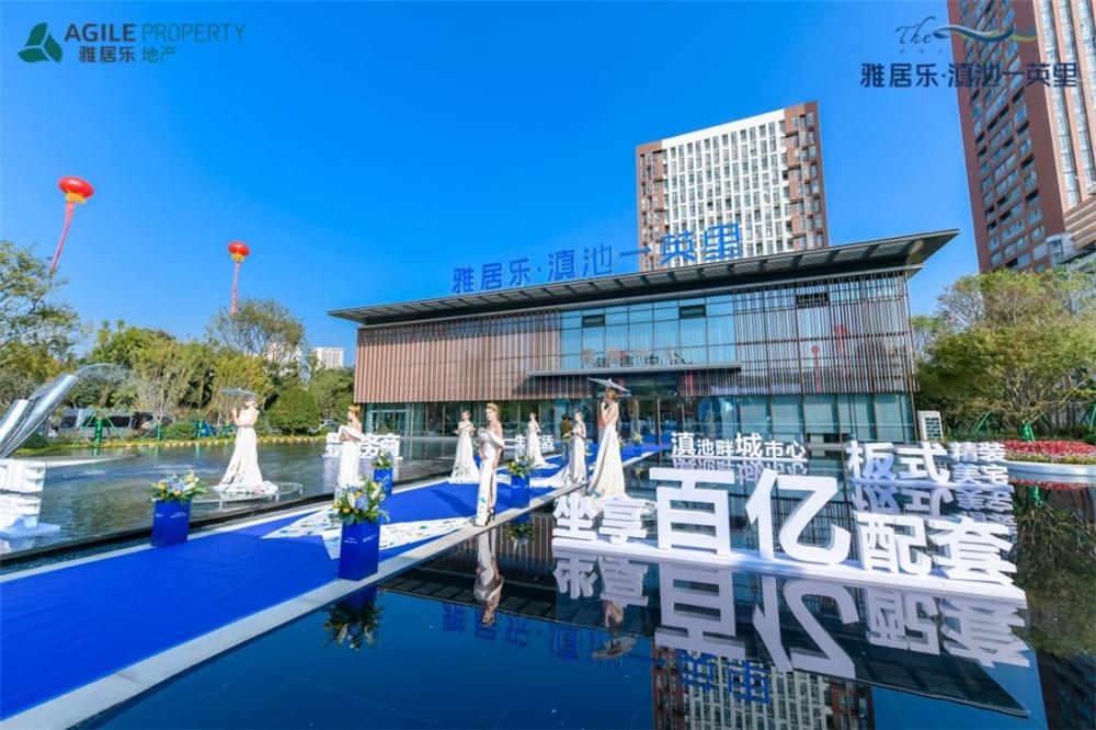 http://yuefangwangimg.oss-cn-hangzhou.aliyuncs.com/uploads/20191227/5817520aa15f1c8ae626c62447063c90Max.jpg