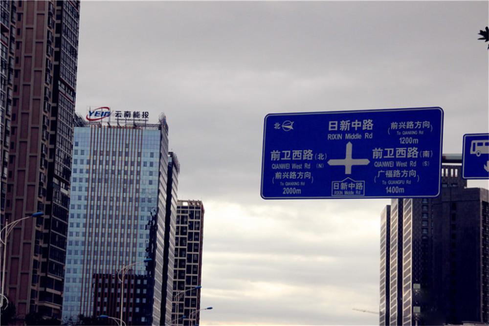 http://yuefangwangimg.oss-cn-hangzhou.aliyuncs.com/uploads/20191230/0cc93d5633ed2c1e464e61ece6933d43Max.jpg