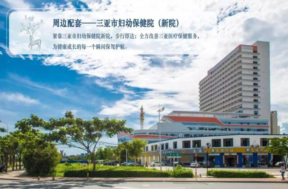 http://yuefangwangimg.oss-cn-hangzhou.aliyuncs.com/uploads/20200106/5ea015254d4567a1bee182e560bfcb45Max.png