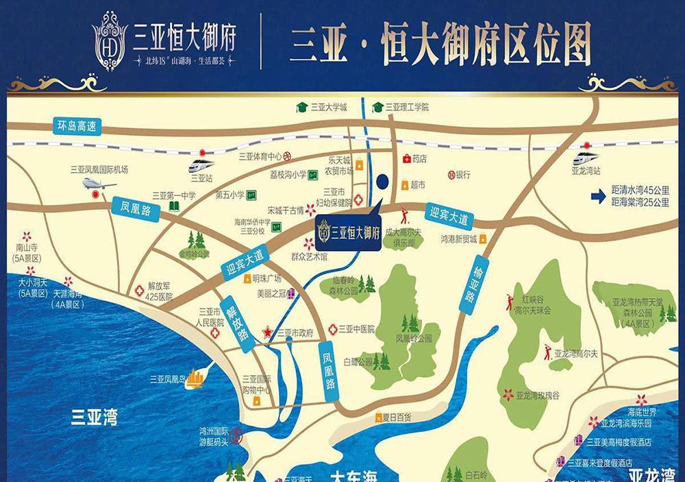 http://yuefangwangimg.oss-cn-hangzhou.aliyuncs.com/uploads/20200106/8e49c451bf2565cba03c59341646a2e6Max.jpg