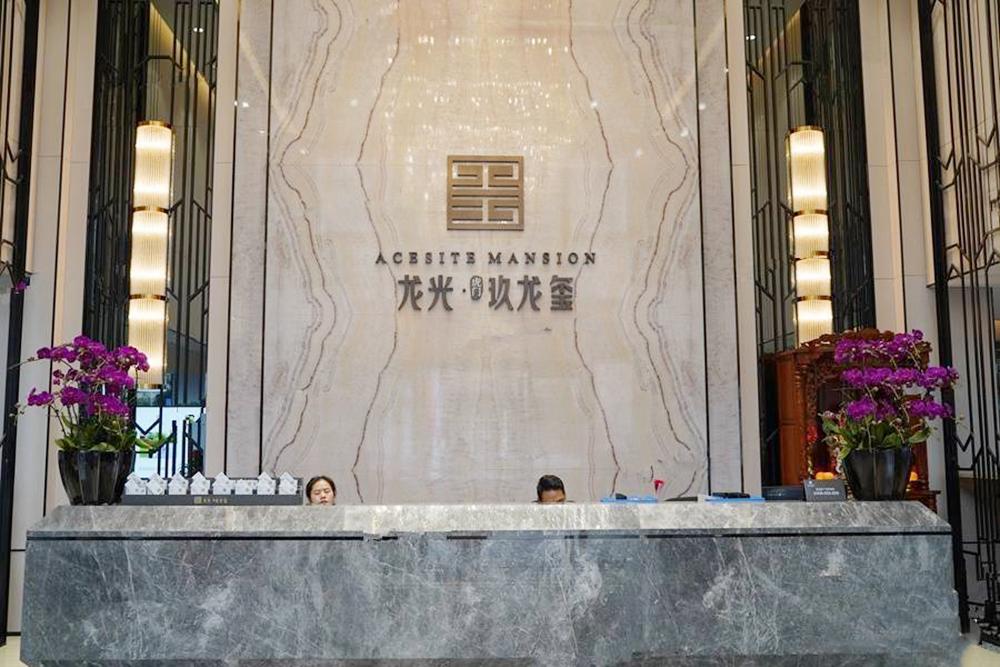http://yuefangwangimg.oss-cn-hangzhou.aliyuncs.com/uploads/20200108/94f596e1428b1e3c993d772a5393a3f6Max.jpg