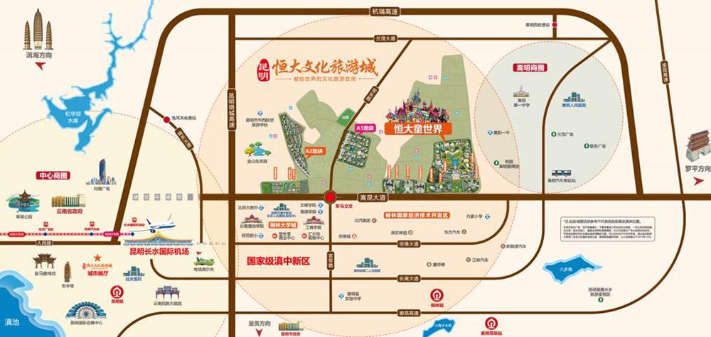 http://yuefangwangimg.oss-cn-hangzhou.aliyuncs.com/uploads/20200113/841a84d94e7357bda2b2e71fdf4470f2Max.jpg