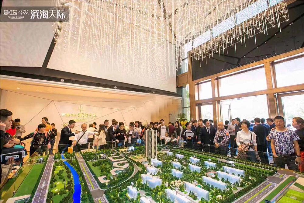 http://yuefangwangimg.oss-cn-hangzhou.aliyuncs.com/uploads/20200114/9911d66cb43939f3b9b75d8935933ce4Max.jpg