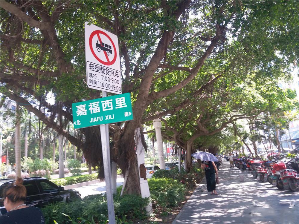 http://yuefangwangimg.oss-cn-hangzhou.aliyuncs.com/uploads/20200116/3949f685397650a4bc0beccdd3a7d595Max.jpg