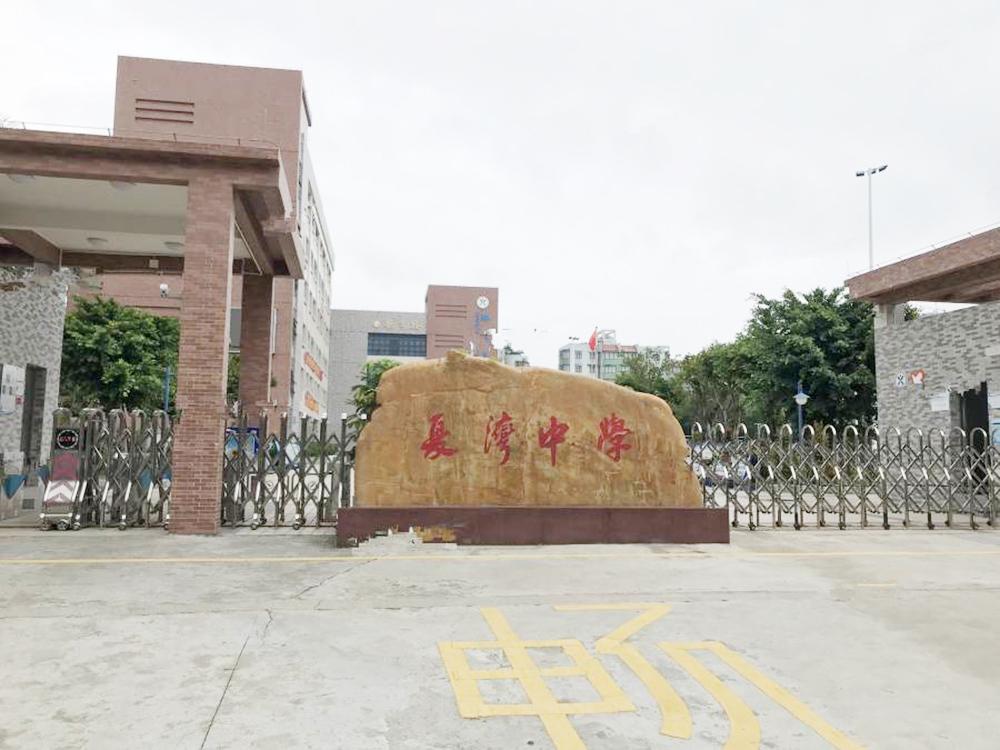http://yuefangwangimg.oss-cn-hangzhou.aliyuncs.com/uploads/20200117/2c66aeeeafff317b028011dbec45ecbcMax.jpg