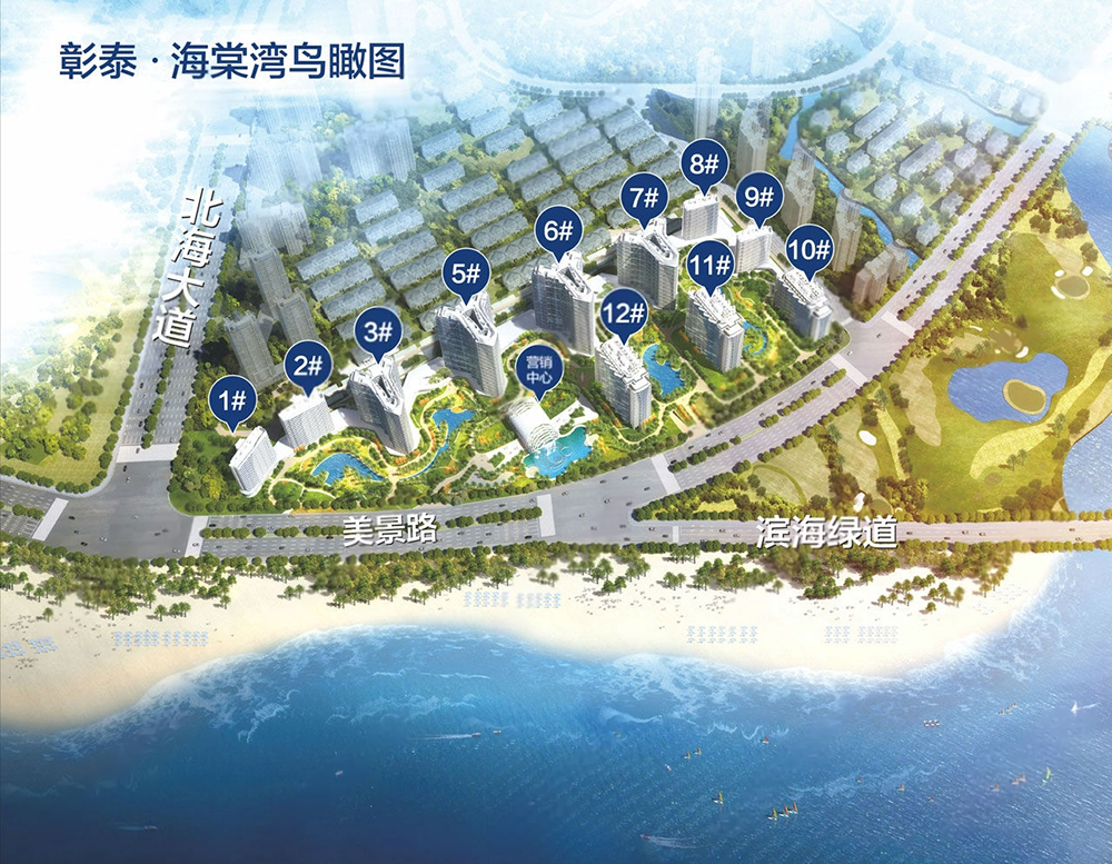 http://yuefangwangimg.oss-cn-hangzhou.aliyuncs.com/uploads/20200311/9c9a17eb9c3a181a24b8387660b4a5c8Max.jpg