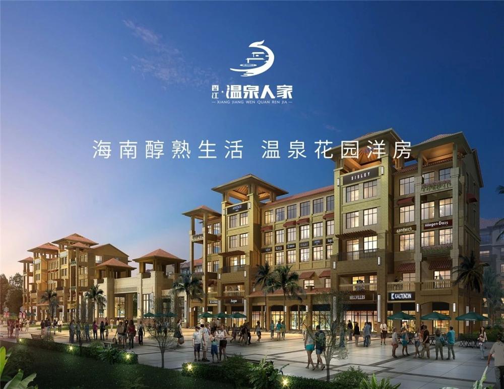 http://yuefangwangimg.oss-cn-hangzhou.aliyuncs.com/uploads/20200313/c796d22a109dae369d00536a826c9eb6Max.jpg