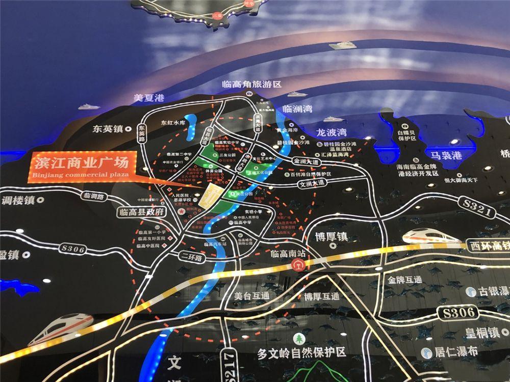 http://yuefangwangimg.oss-cn-hangzhou.aliyuncs.com/uploads/20200327/b93face5e93840bbf6b7a8150cfa9458Max.jpg