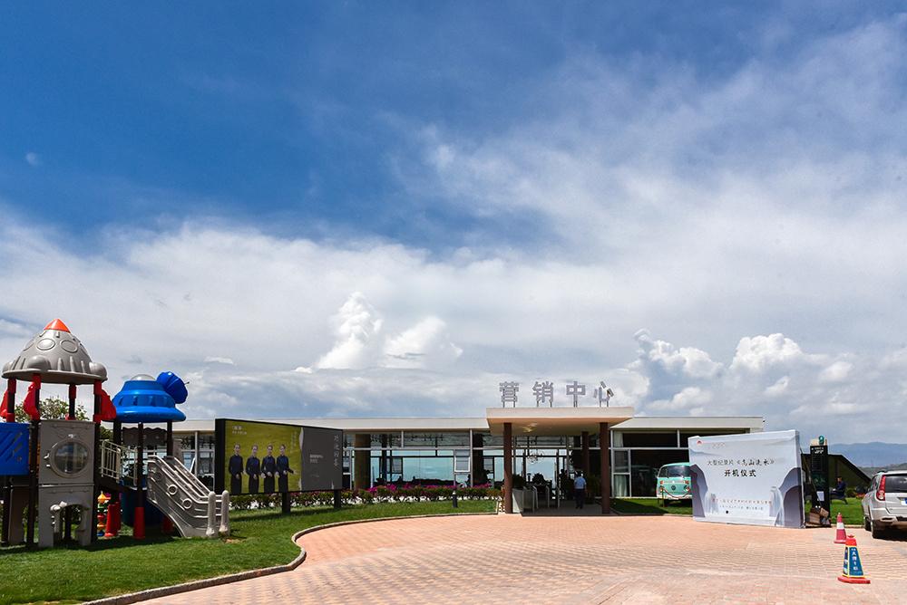 http://yuefangwangimg.oss-cn-hangzhou.aliyuncs.com/uploads/20200426/2399c2b2bafa236109a035c04293c1b2Max.jpg