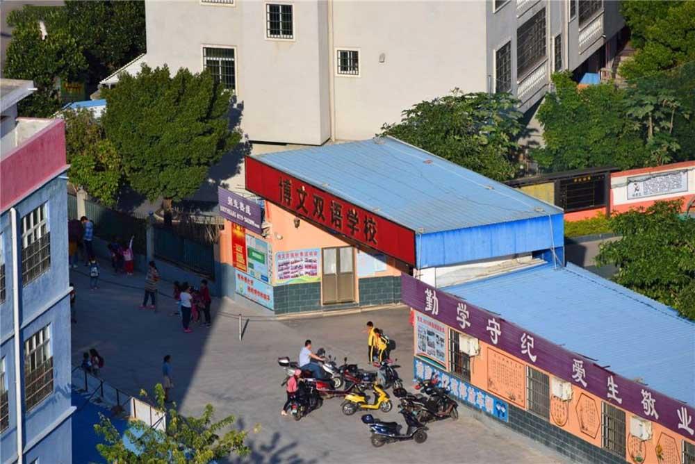 http://yuefangwangimg.oss-cn-hangzhou.aliyuncs.com/uploads/20200430/1152b36c97f3398518a371a0a5bf2075Max.jpg
