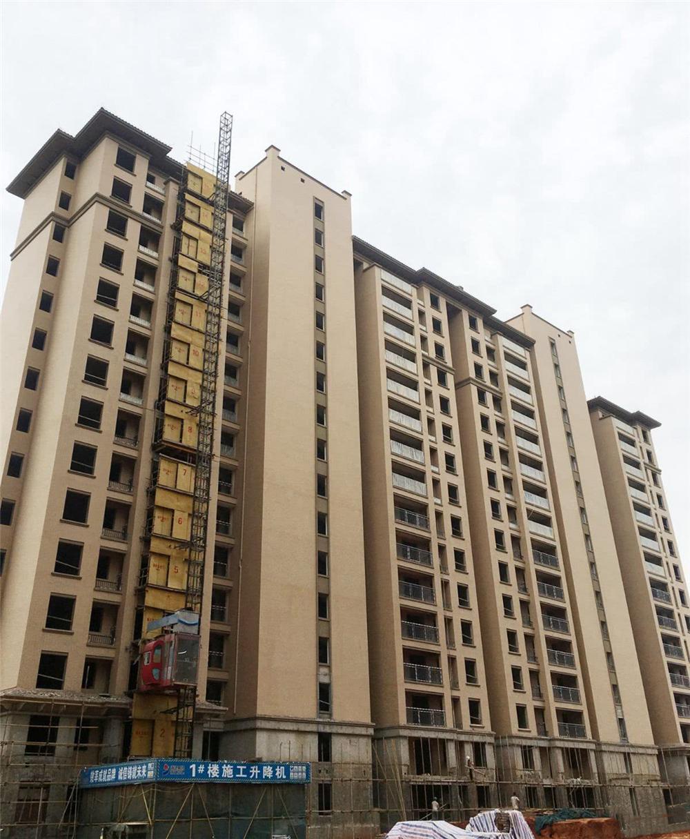 http://yuefangwangimg.oss-cn-hangzhou.aliyuncs.com/uploads/20200430/53d073a0bc9b7c1e07c5723de594a405Max.jpg