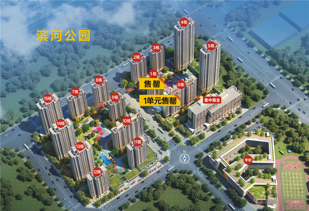 http://yuefangwangimg.oss-cn-hangzhou.aliyuncs.com/uploads/20200503/26a1f10e091924e5d806c7a68205bee7Max.jpg