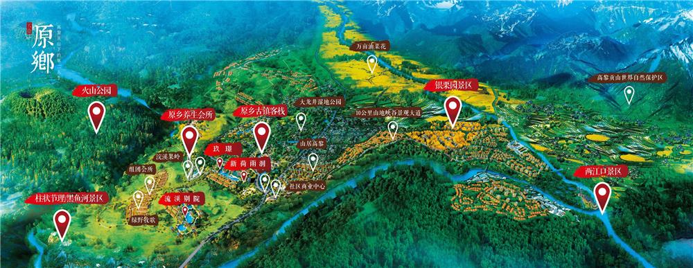 http://yuefangwangimg.oss-cn-hangzhou.aliyuncs.com/uploads/20200508/805cc0ac7eb7a49cec0e9a5449c23fddMax.jpg