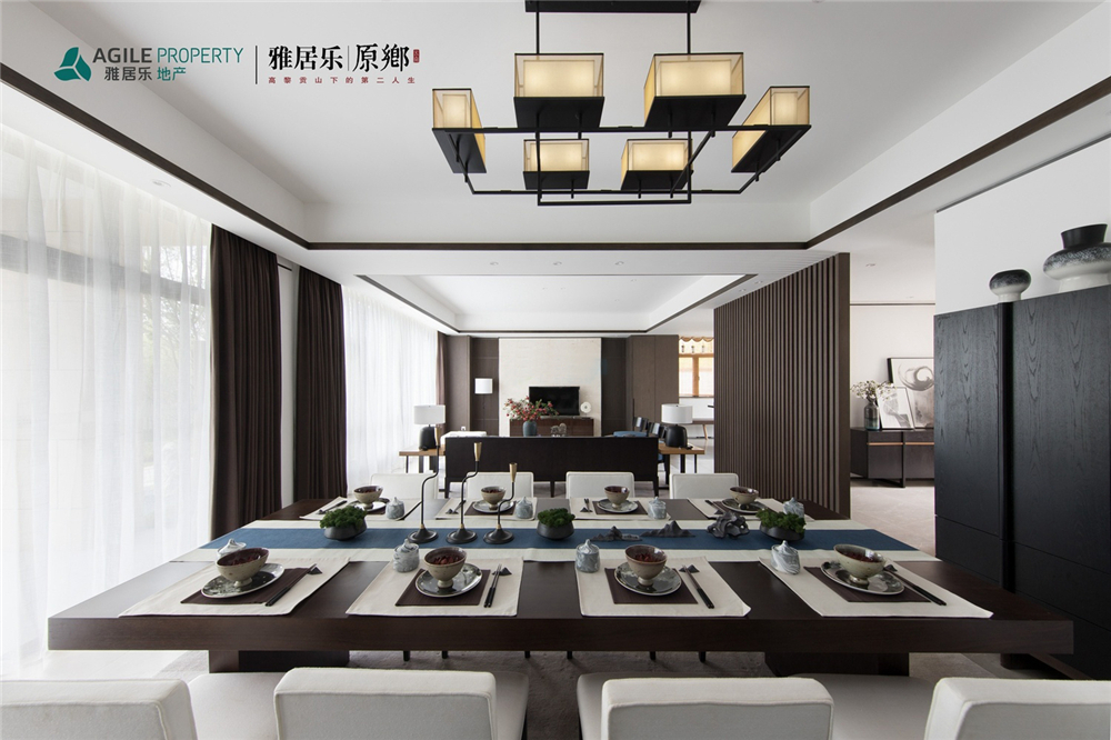 http://yuefangwangimg.oss-cn-hangzhou.aliyuncs.com/uploads/20200508/9d220f35e1add64f27d57e7e809fcff5Max.jpg