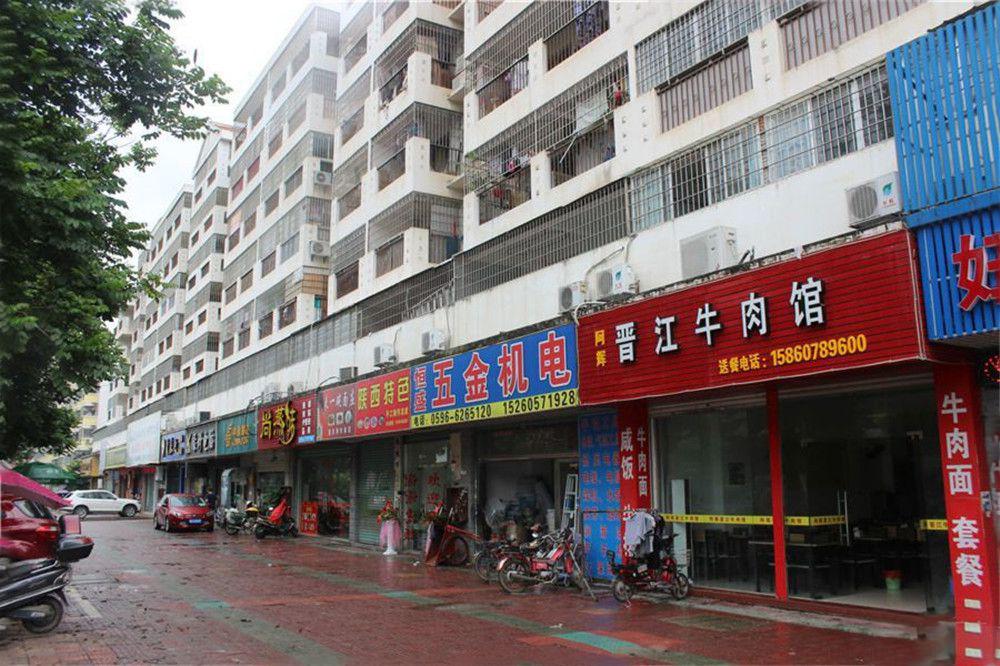 http://yuefangwangimg.oss-cn-hangzhou.aliyuncs.com/uploads/20200512/fd7416901ab20bbaf70b271a9943ec3fMax.jpg
