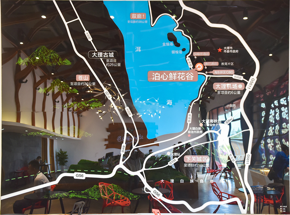 http://yuefangwangimg.oss-cn-hangzhou.aliyuncs.com/uploads/20200519/c48c30306796c2cba8eef8b42f0903efMax.jpg