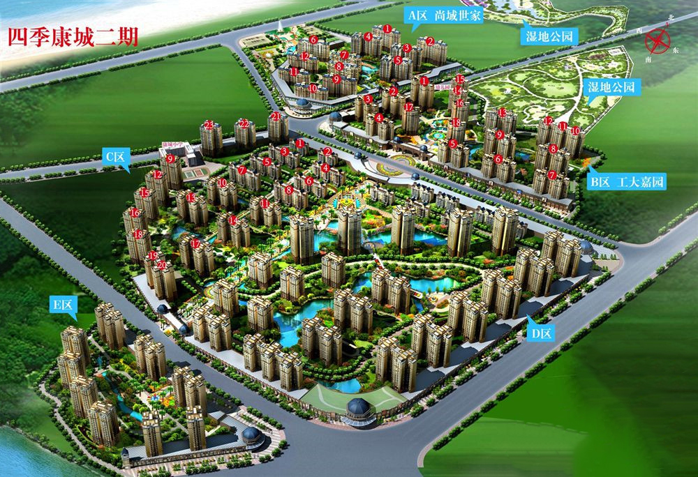 http://yuefangwangimg.oss-cn-hangzhou.aliyuncs.com/uploads/20200522/0e8d8766ba5a8a8d669de8c353c96cf5Max.jpg
