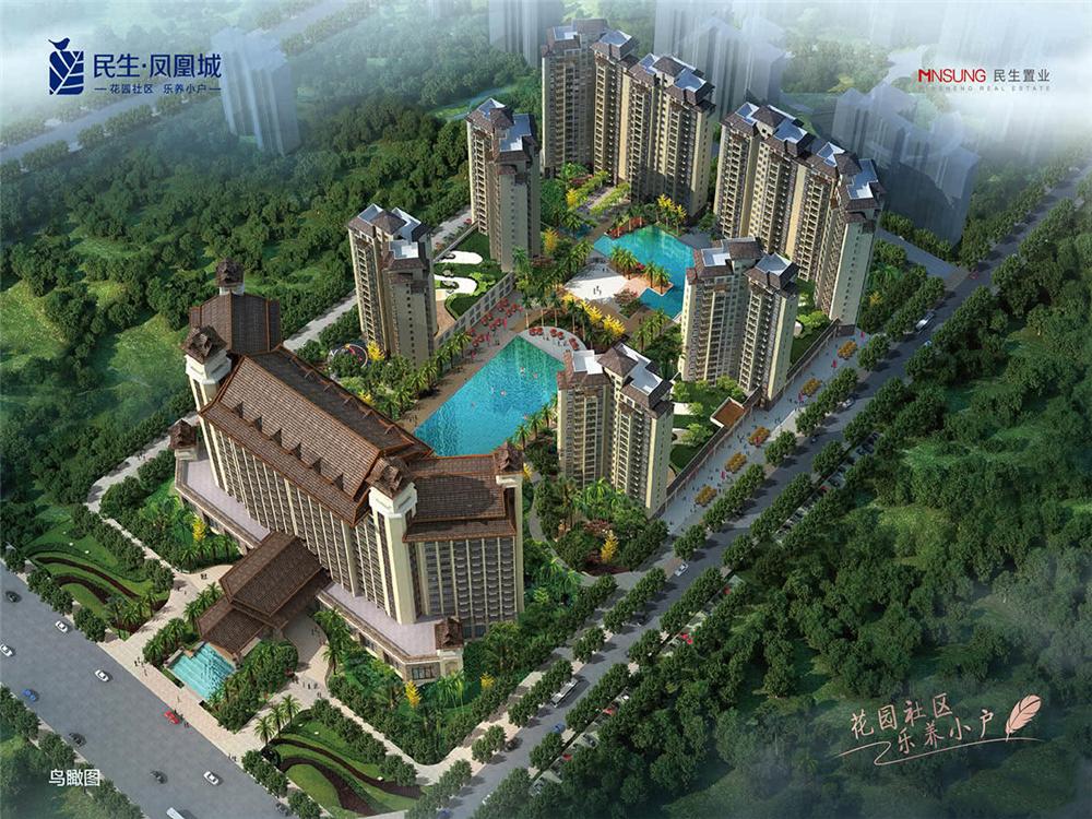 http://yuefangwangimg.oss-cn-hangzhou.aliyuncs.com/uploads/20200601/75b3e2360842ae7755e6d78ae20ae07cMax.jpg