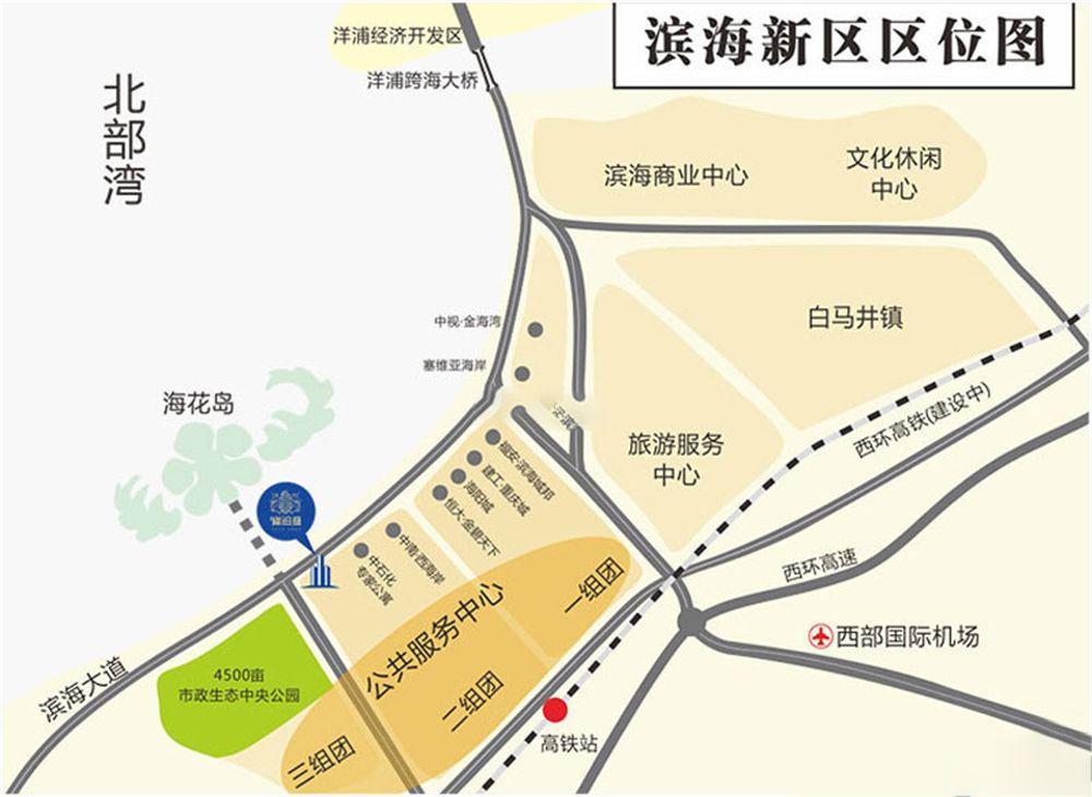 http://yuefangwangimg.oss-cn-hangzhou.aliyuncs.com/uploads/20200605/b5ed4d57663dbc6606e448137744e0a5Max.jpg