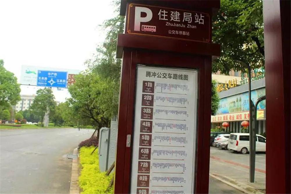 http://yuefangwangimg.oss-cn-hangzhou.aliyuncs.com/uploads/20200610/b385f1baa9c01bc4c05300b1dbbd2a5fMax.jpg