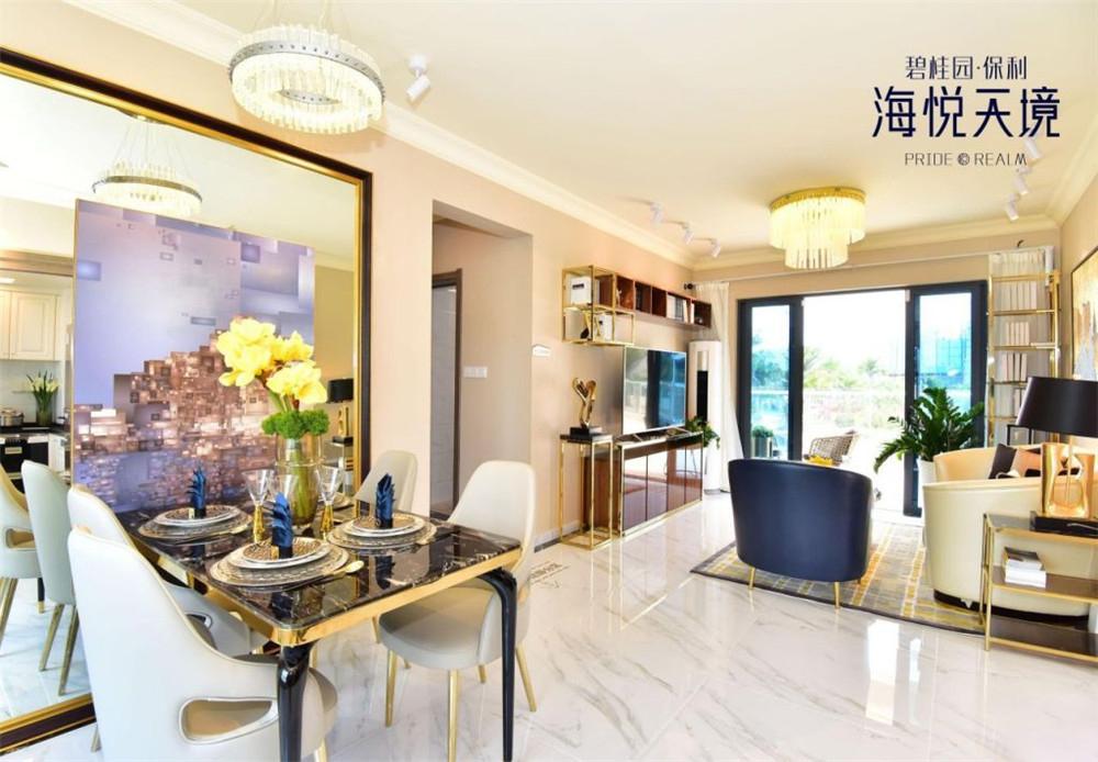 http://yuefangwangimg.oss-cn-hangzhou.aliyuncs.com/uploads/20200611/d5d288a1cdf656f7affd668df90c64b8Max.jpg