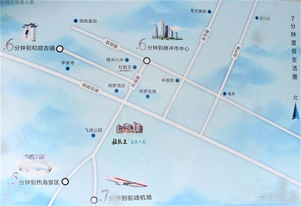 http://yuefangwangimg.oss-cn-hangzhou.aliyuncs.com/uploads/20200612/78c54bce2336d5adffc99074cec22e08Max.jpg