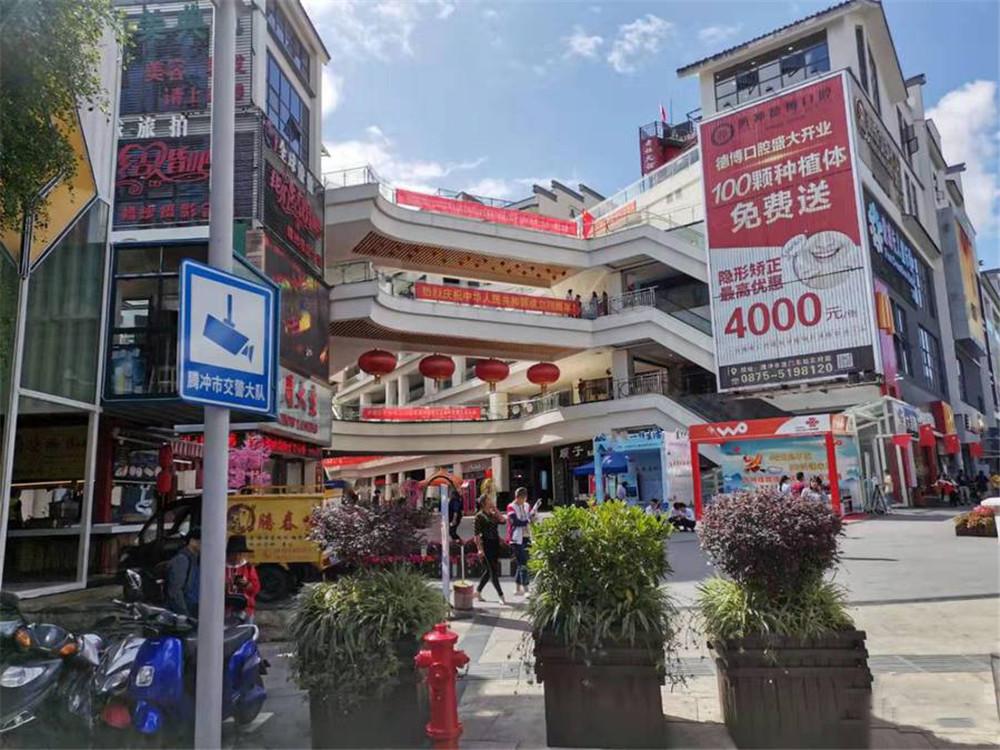 http://yuefangwangimg.oss-cn-hangzhou.aliyuncs.com/uploads/20200612/82bf57510b2e7b1cbccc1126a5a1dd91Max.jpg