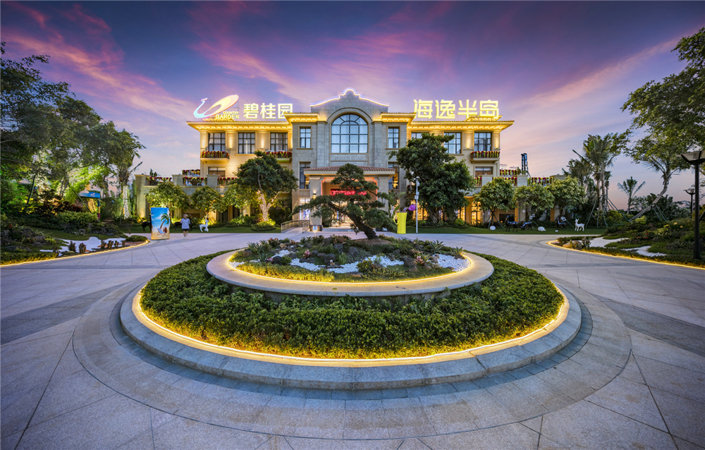 http://yuefangwangimg.oss-cn-hangzhou.aliyuncs.com/uploads/20200622/4a9f88140a22a98533b9a6478f146161Max.jpg