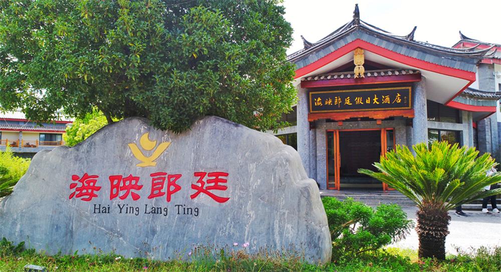 http://yuefangwangimg.oss-cn-hangzhou.aliyuncs.com/uploads/20200623/4b85222774fae7f2a2ab1ab517e32c88Max.png