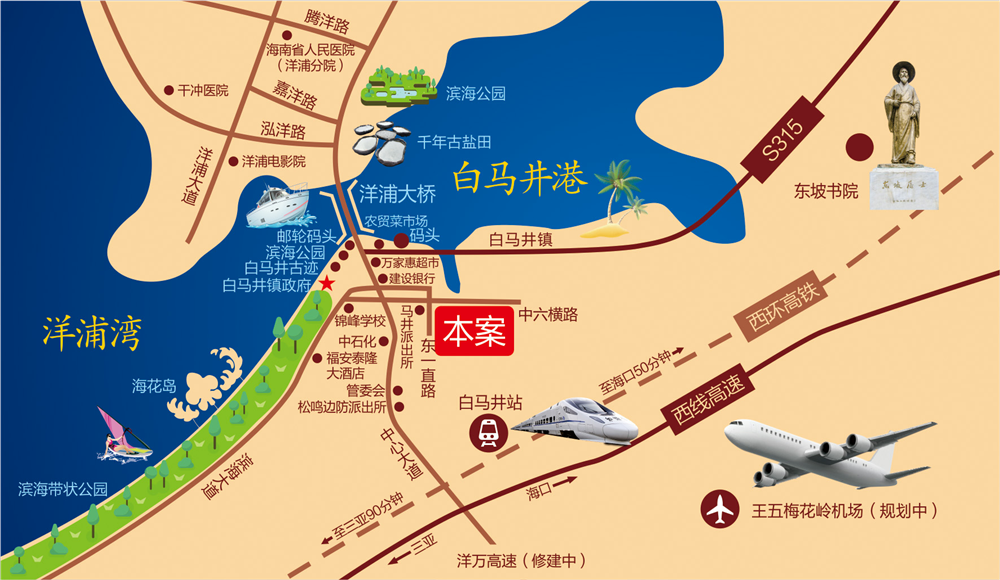 http://yuefangwangimg.oss-cn-hangzhou.aliyuncs.com/uploads/20200623/5dc915153b40d34b8ee63258abc126ebMax.png