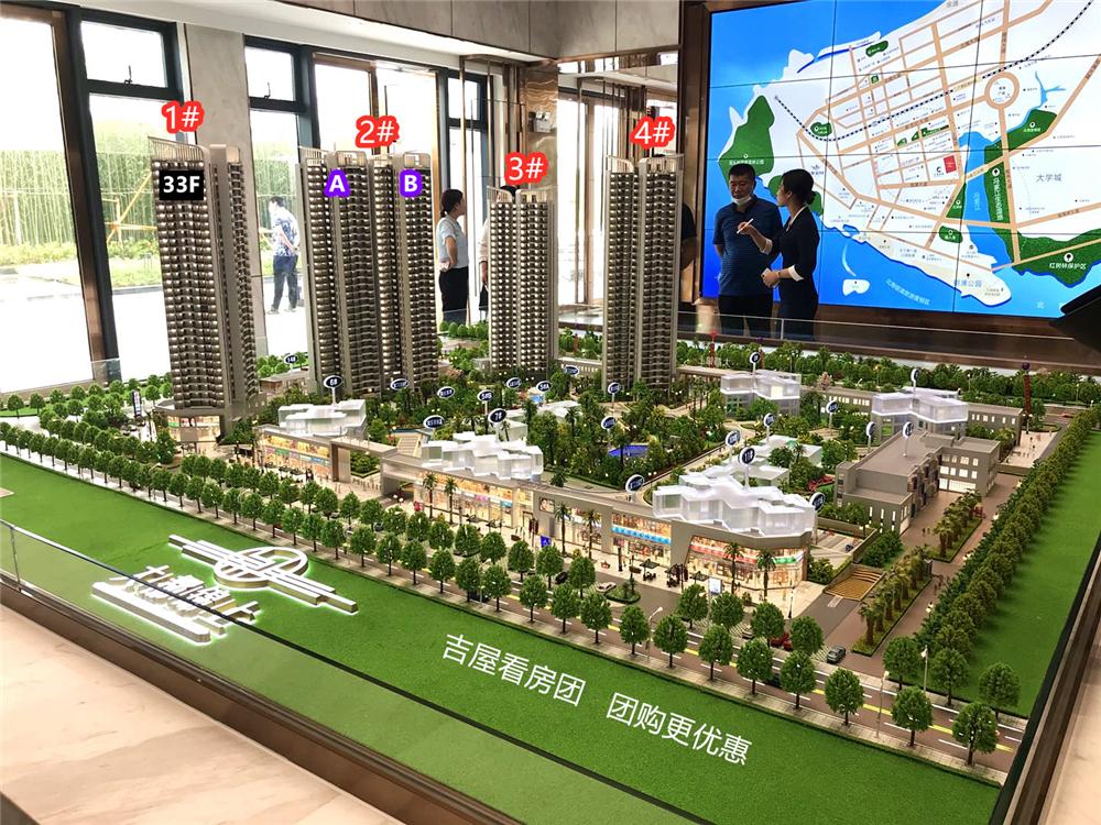 http://yuefangwangimg.oss-cn-hangzhou.aliyuncs.com/uploads/20200714/2f99e65b33e153460e694b1f61b1f7baMax.jpg