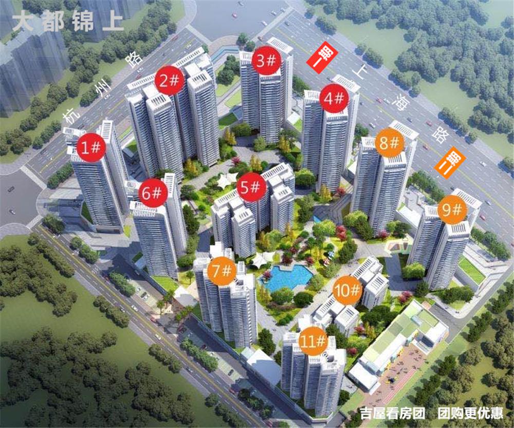 http://yuefangwangimg.oss-cn-hangzhou.aliyuncs.com/uploads/20200714/f024a78e4825edd0aeed0ec7075d778aMax.jpg