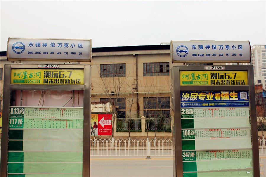 http://yuefangwangimg.oss-cn-hangzhou.aliyuncs.com/uploads/20200716/b7162c239172b35e11647c4632f2200dMax.jpg