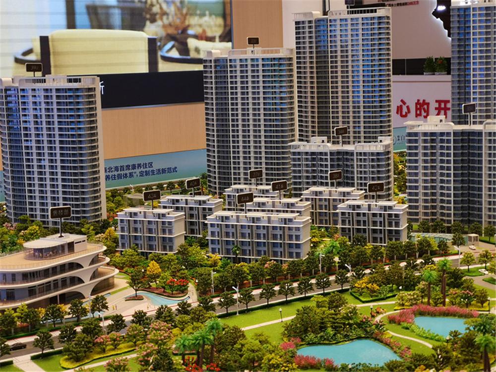 http://yuefangwangimg.oss-cn-hangzhou.aliyuncs.com/uploads/20200721/5f618c98d54d70633d168b2a0c969e6bMax.jpg