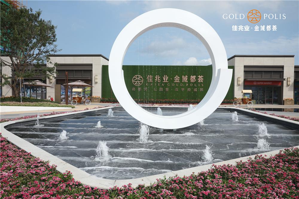 http://yuefangwangimg.oss-cn-hangzhou.aliyuncs.com/uploads/20200724/42240aad4358e1b4b22a7456b91e4bddMax.jpg