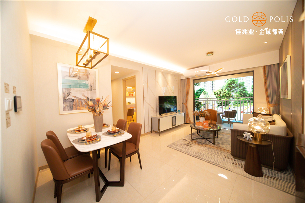 http://yuefangwangimg.oss-cn-hangzhou.aliyuncs.com/uploads/20200724/c3fc56f965fa09b0eee49657a1185de9Max.jpg