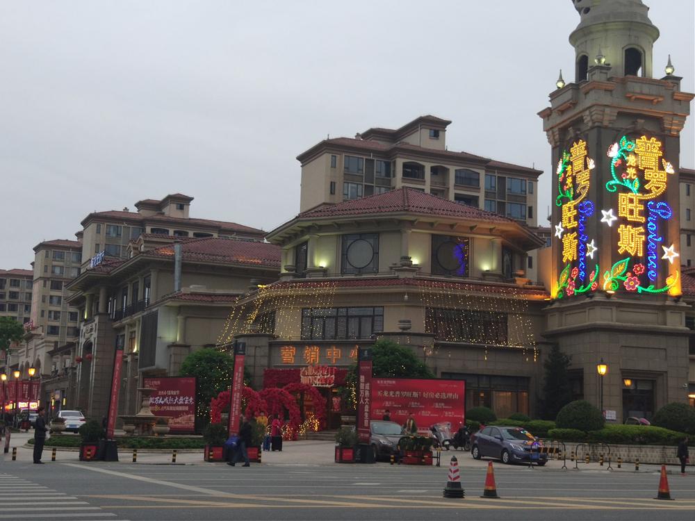 http://yuefangwangimg.oss-cn-hangzhou.aliyuncs.com/uploads/20200804/d1979a200b2a0e06589d6a7fef17efbcMax.jpg
