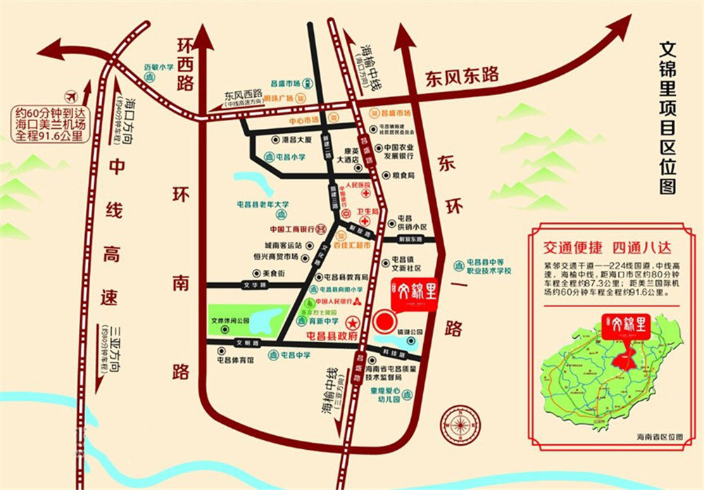 http://yuefangwangimg.oss-cn-hangzhou.aliyuncs.com/uploads/20200810/677bd04fba5be32b57bdffe6d03a517fMax.jpg