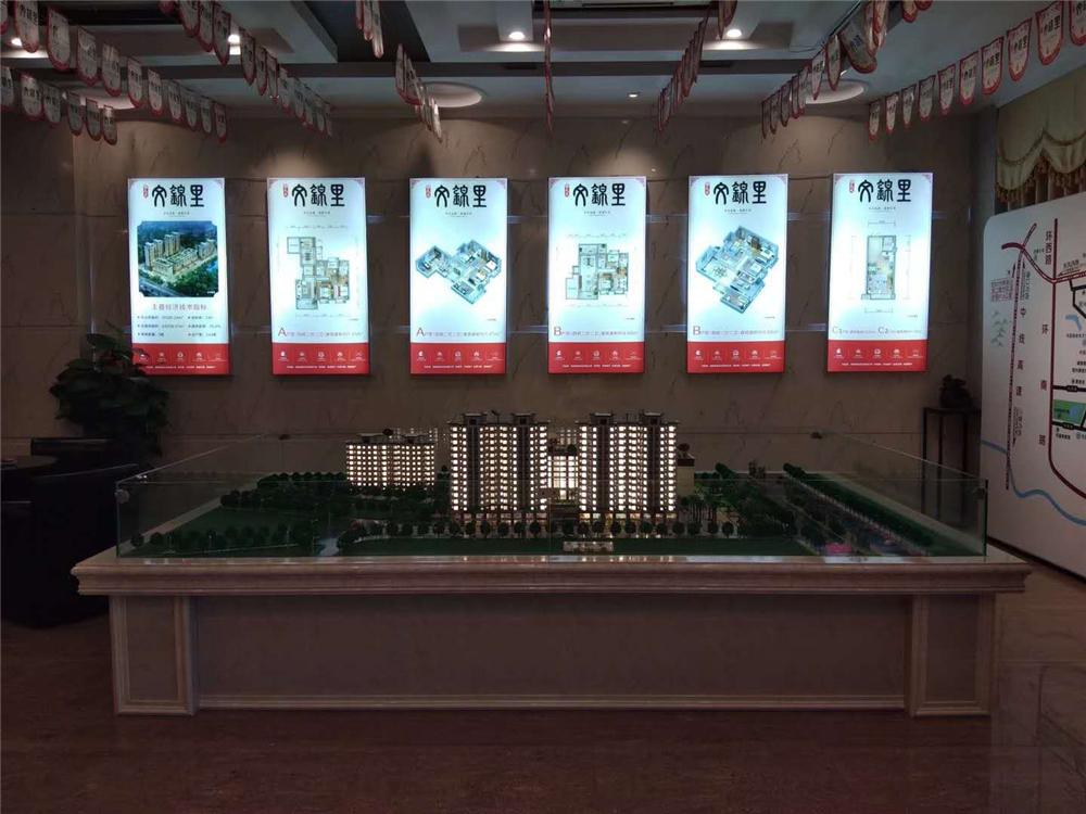 http://yuefangwangimg.oss-cn-hangzhou.aliyuncs.com/uploads/20200810/e3dd5fcb99bd6da22f377bdfc04b0c39Max.jpg