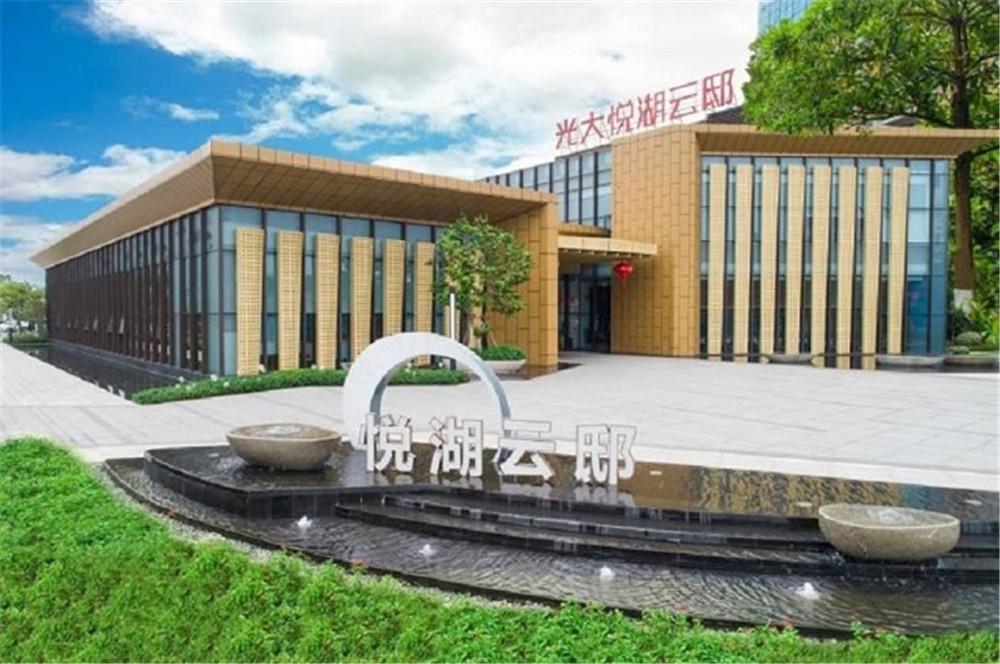 http://yuefangwangimg.oss-cn-hangzhou.aliyuncs.com/uploads/20200907/5581fb0e9f71535d92102441a5c7ceb2Max.jpg