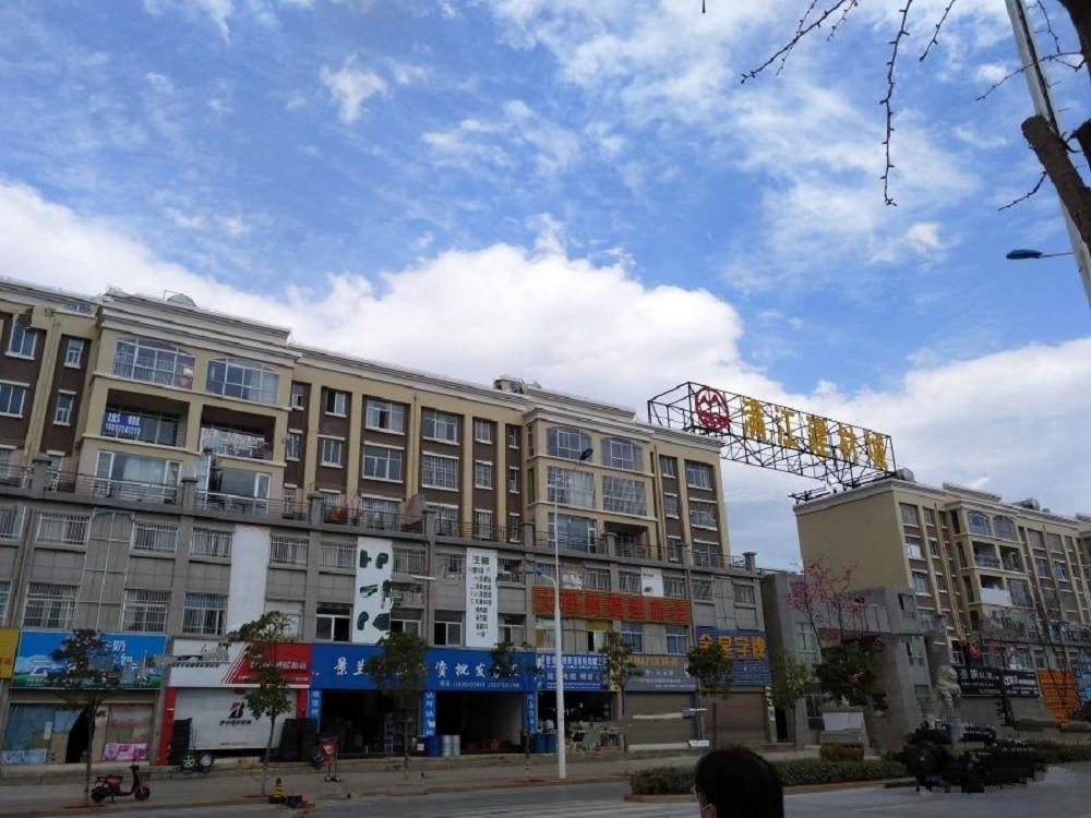 http://yuefangwangimg.oss-cn-hangzhou.aliyuncs.com/uploads/20200907/6743ae663bf1147735e8d3ed2db471e2Max.jpg