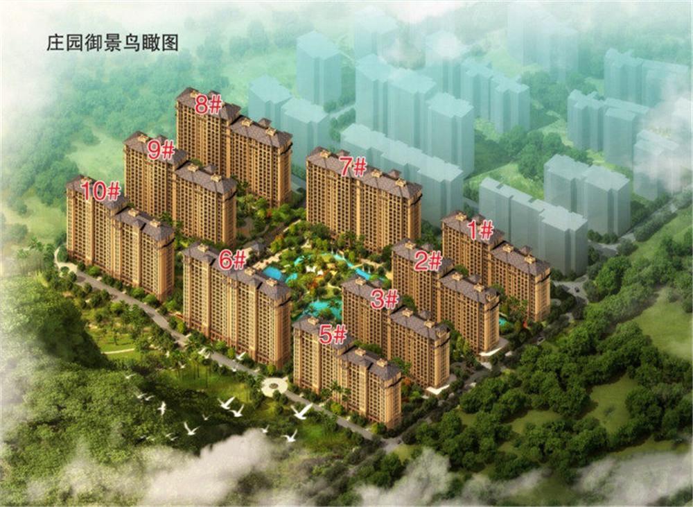 http://yuefangwangimg.oss-cn-hangzhou.aliyuncs.com/uploads/20200918/39c7e6d1fff74fb7a4225a31a1e145f9Max.jpg