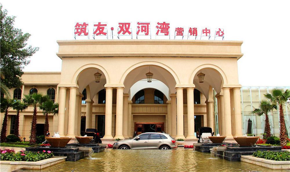 http://yuefangwangimg.oss-cn-hangzhou.aliyuncs.com/uploads/20200921/8731b69e6ee61466d738679668e7b73dMax.jpg