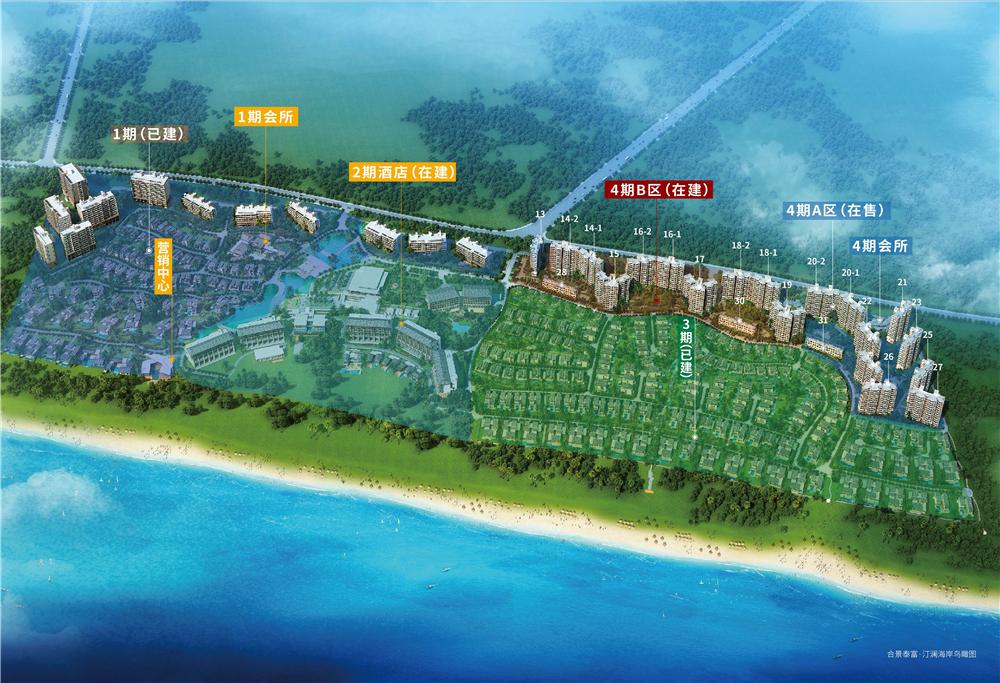 http://yuefangwangimg.oss-cn-hangzhou.aliyuncs.com/uploads/20200923/65139630e12a6cd48a590b22b914ae88Max.jpg