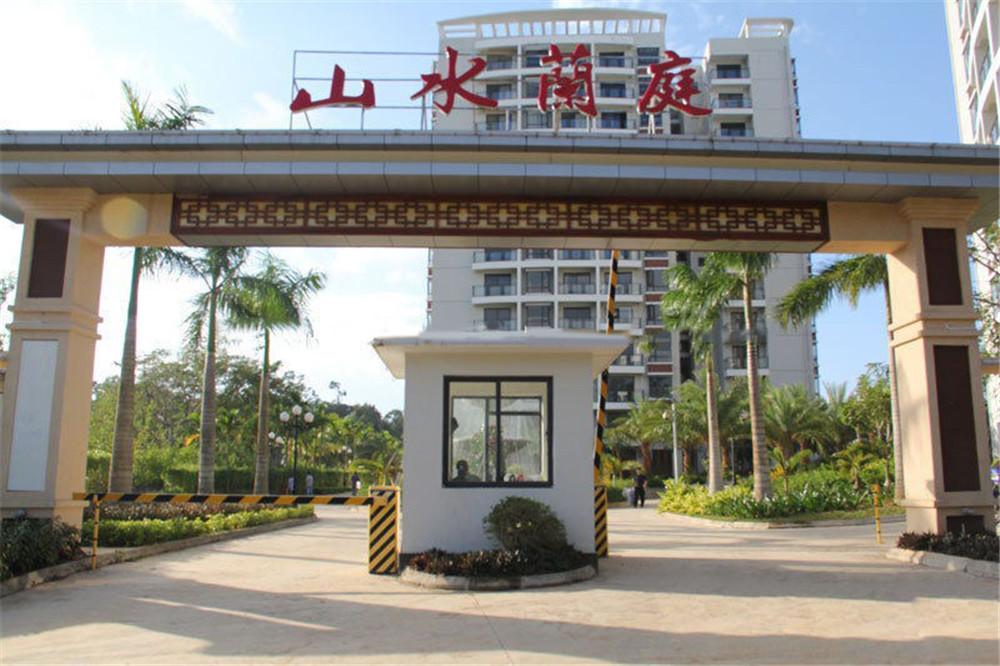 http://yuefangwangimg.oss-cn-hangzhou.aliyuncs.com/uploads/20200923/add9d6de051c39109269d7799ed058a5Max.jpg
