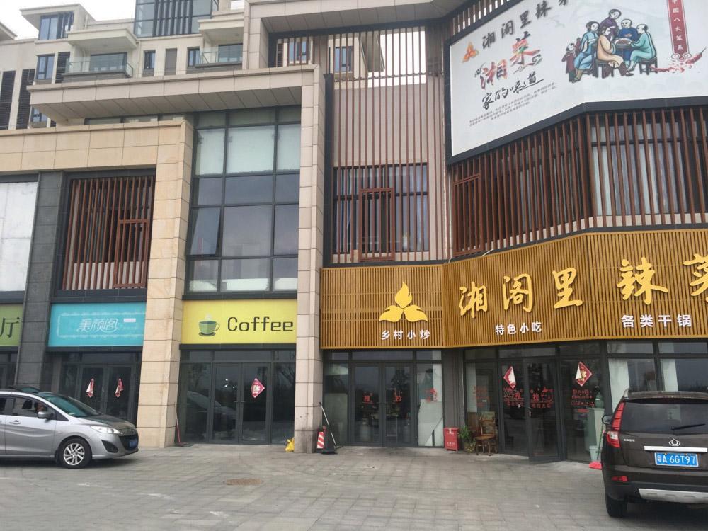 http://yuefangwangimg.oss-cn-hangzhou.aliyuncs.com/uploads/20200923/bb2ed4cc18e8b72467d4c476a3aa9347Max.jpg