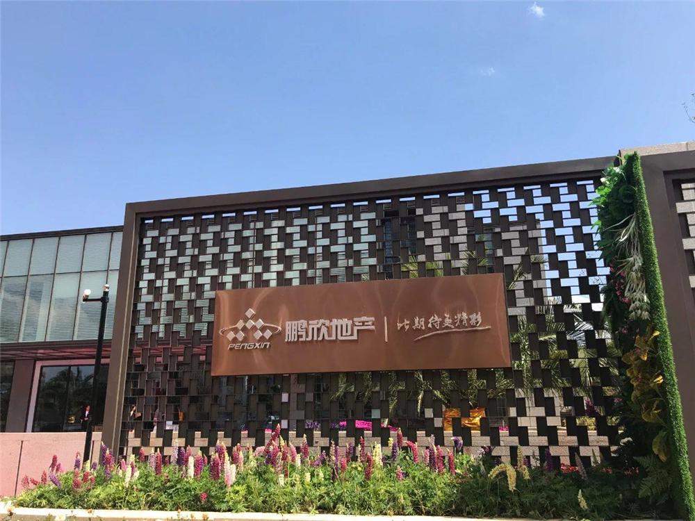 http://yuefangwangimg.oss-cn-hangzhou.aliyuncs.com/uploads/20200925/54c3d3ea1eb70be2361310d6d8c198daMax.jpg