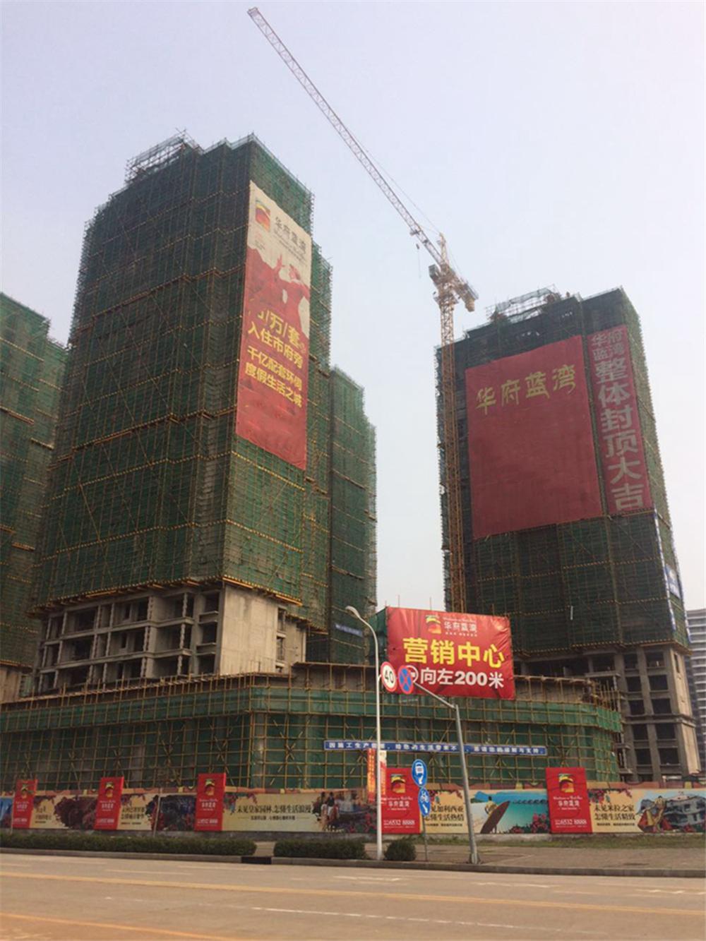 http://yuefangwangimg.oss-cn-hangzhou.aliyuncs.com/uploads/20200926/716015fbbe907f175058f8075da04d21Max.jpg