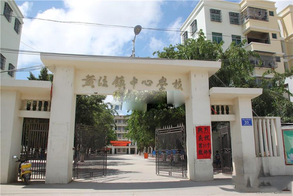 http://yuefangwangimg.oss-cn-hangzhou.aliyuncs.com/uploads/20200930/d5c9e72e6b18eeee3f6eb7b0294e0b6aMax.jpg